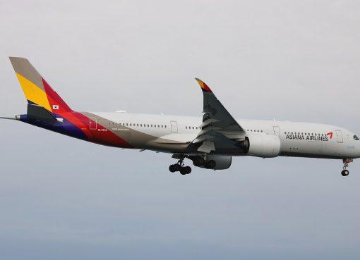 HL7578 Airbus A350 941 Asiana Airlines at San Francisco Airport