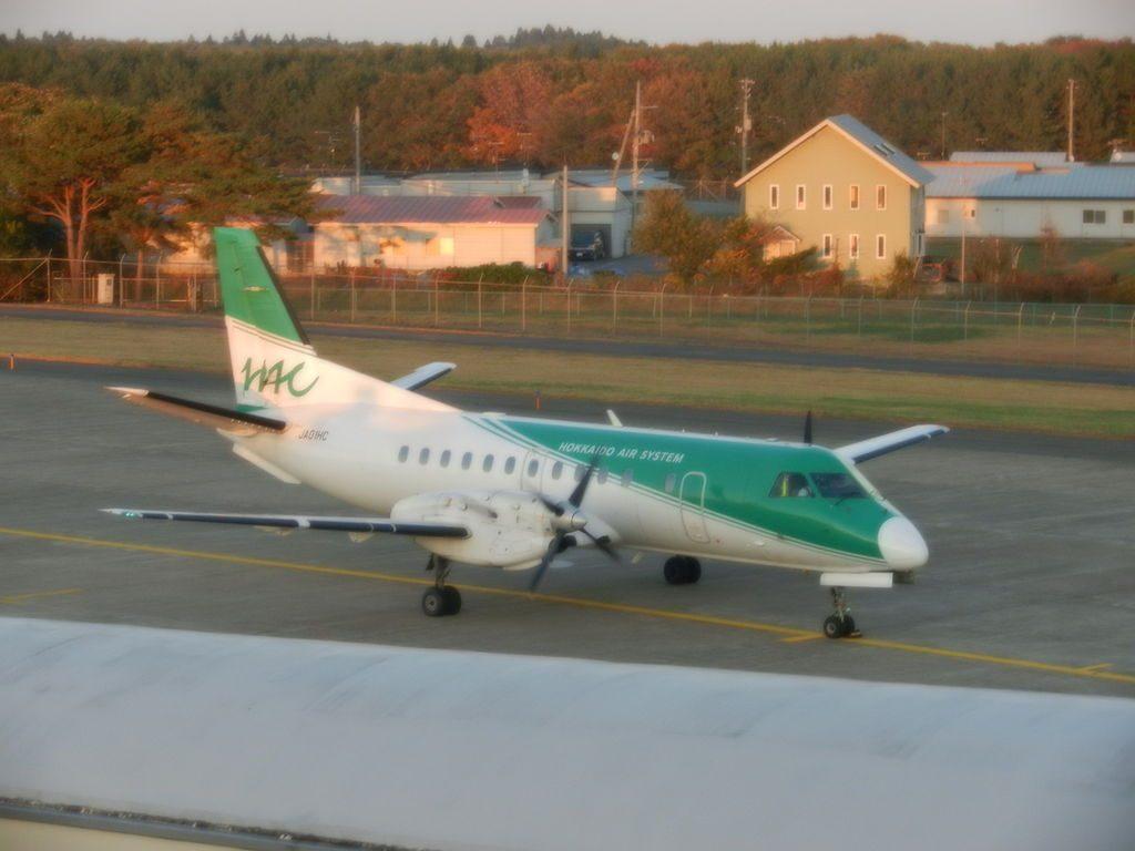 Hokkaido Air System Saab 340B JA01HC at Misawa Airport