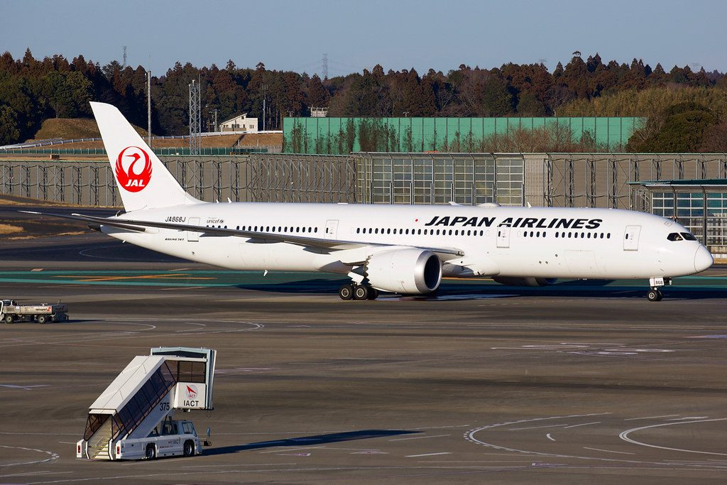 JAL Japan Airlines Boeing 787 9 Dreamliner JA868J taxiing at Narita Airport