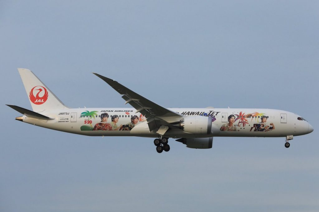 JAL Japan Airlines JA873J Boeing 787 9 Dreamliner Arashi Hawaii Jet cs