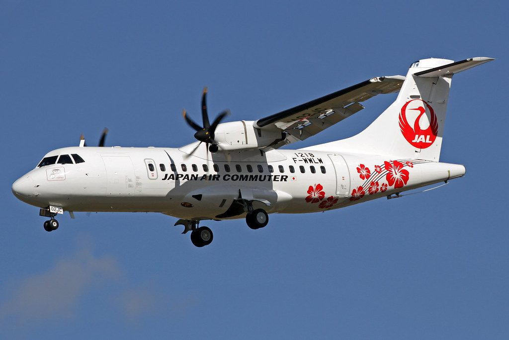 Japan Air Commuter ATR 42 600 F WWLW JA02JC at Tolouse Airport