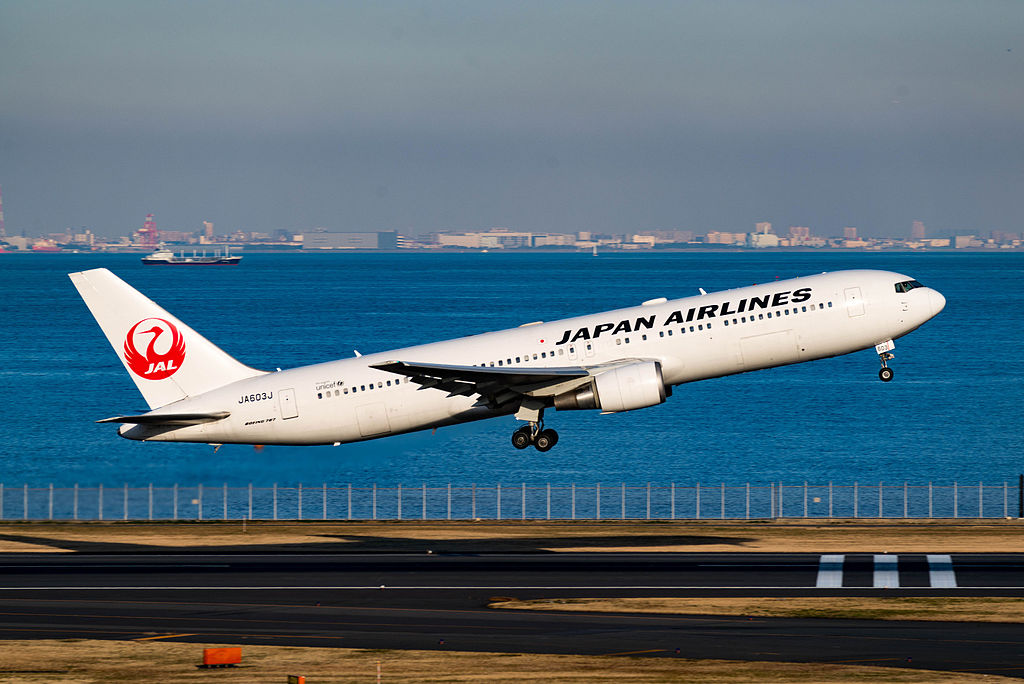 Japan Airlines JAL Boeing 767 346ER JA603J at Tokyo International Airport