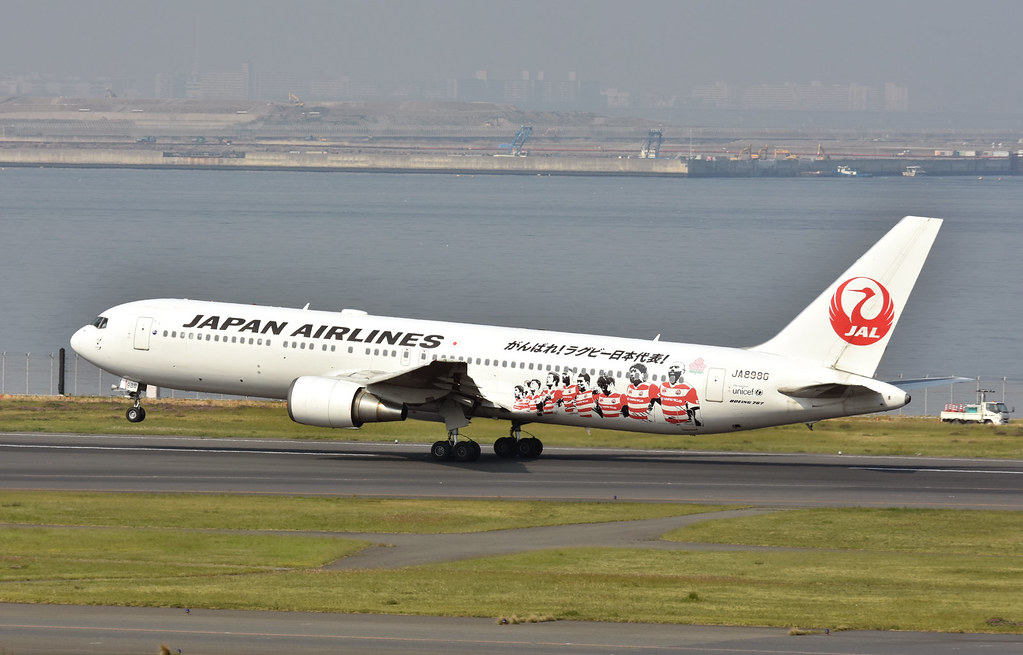 Japan Airlines JAL JA8986 Boeing 767 346 at HND 2019 Rugby World Cup Livery