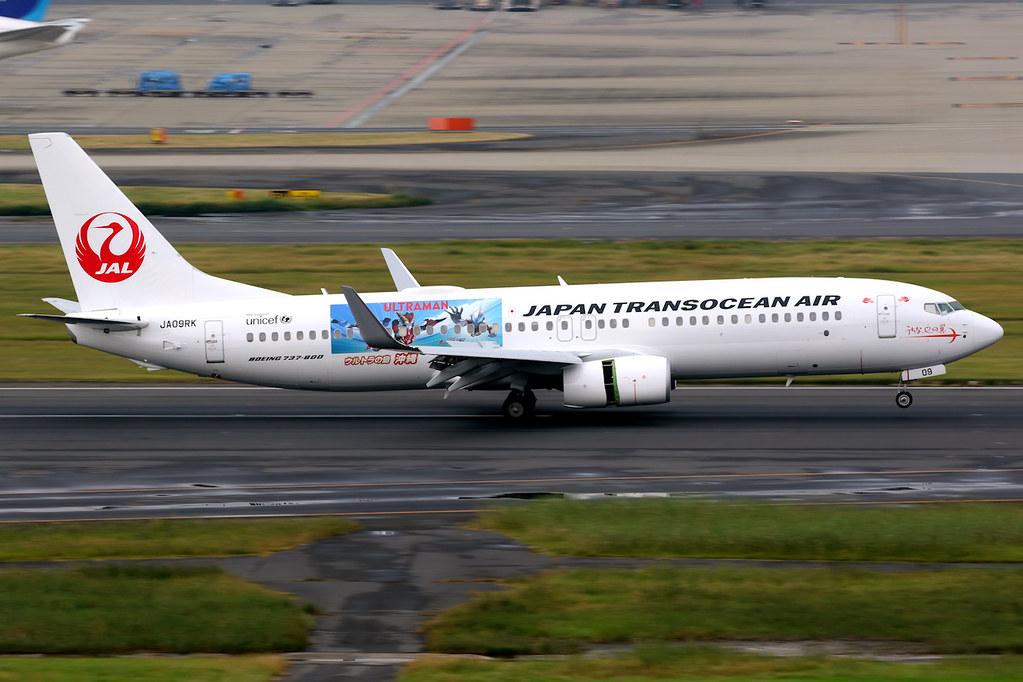 Japan Transocean Air JTA Boeing 737 8Q3WL JA09RK Ultraman logos