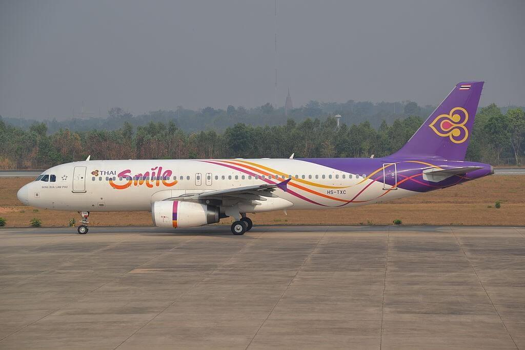 Airbus A320 232 HS TXC THAI Smile Nong Bua Lam Phu หนองบัวลำภู at Khon Kaen Airport