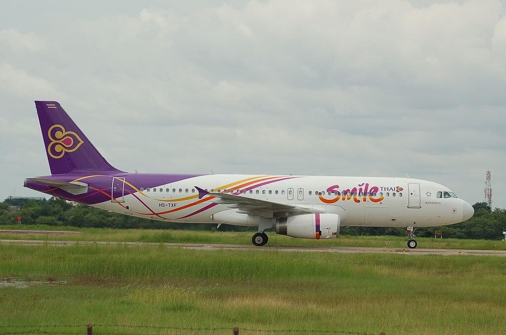 Airbus A320 232 HS TXF THAI Smile Samut Songkhram สมุทรสงคราม at Udon Thani International Airport