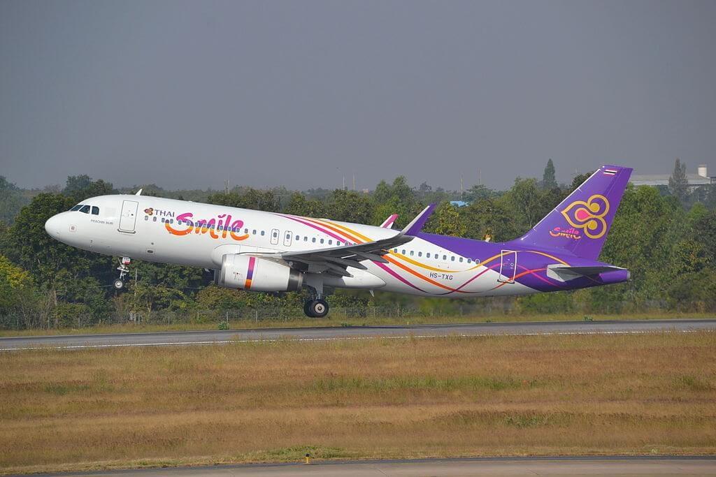 Airbus A320 232WL HS TXG THAI Smile Prachin Buri ปราจีนบุรี at Khon Kaen Airport