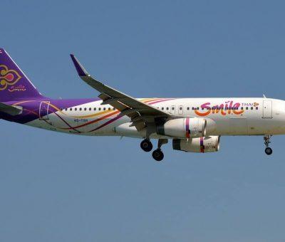 Airbus A320 232WL HS TXH THAI Smile Satun สตูล