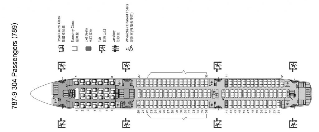 EVA Air Boeing 787 9 Dreamliner Seating Plan