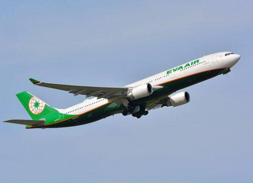 EVA Air Airbus A330 302 B 16337 at Narita Airport