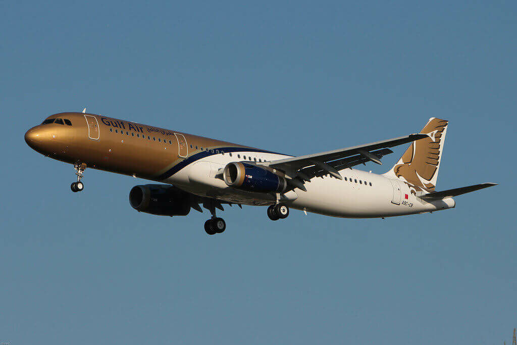 Gulf Air Airbus A321 231 A9C CB at Toulouse Blagnac Airport