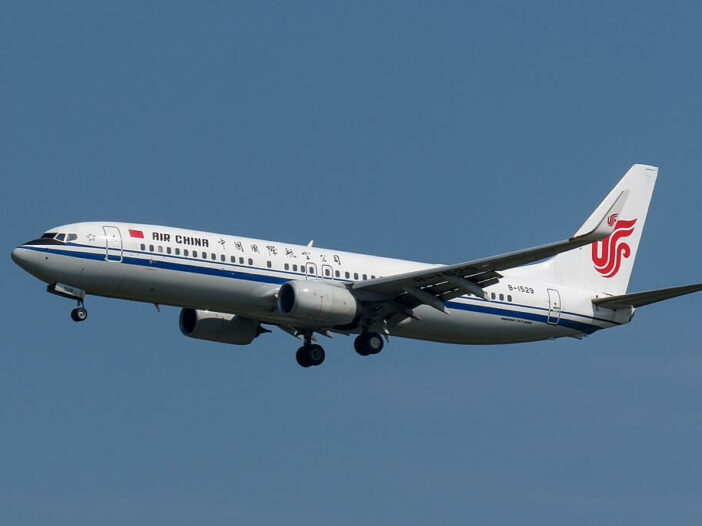 B 1529 Boeing 737 89LWL Air China at Beijing Capital International Airport