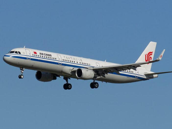 B 1637 Airbus A321 213WL Air China at Beijing Capital International Airport