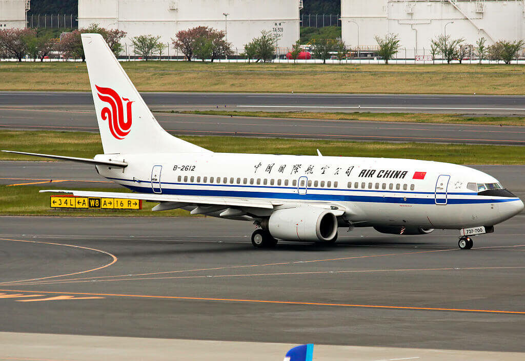 B 2612 Boeing 737 79L Air China at Narita International Airport