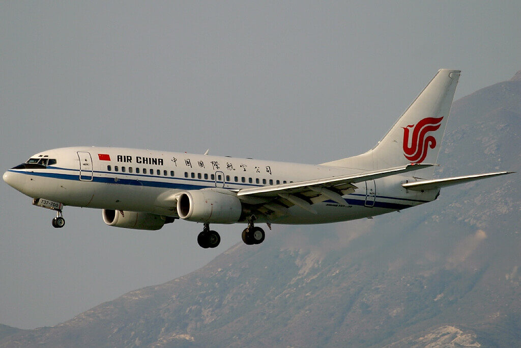 B 2613 Boeing 737 79L Air China at Hong Kong International Airport