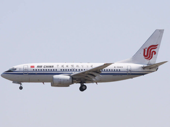 B 5043 Boeing 737 79L Air China at Beijing Capital International Airport