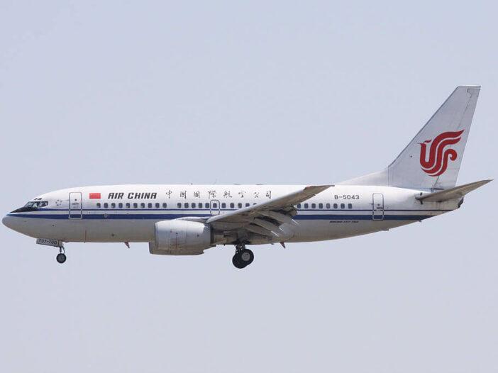 B 5043 Boeing 737 79L Air China at Beijing Capital International Airport