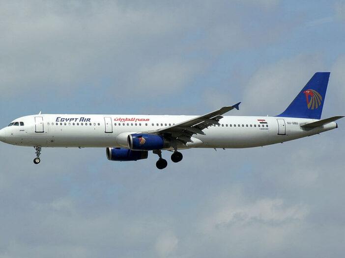 EgyptAir Airbus A321 231 SU GBU Sinai at Frankfurt Airport
