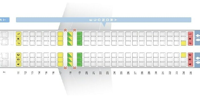 Seat Map and Seating Chart Airbus A320ceo neo Air China