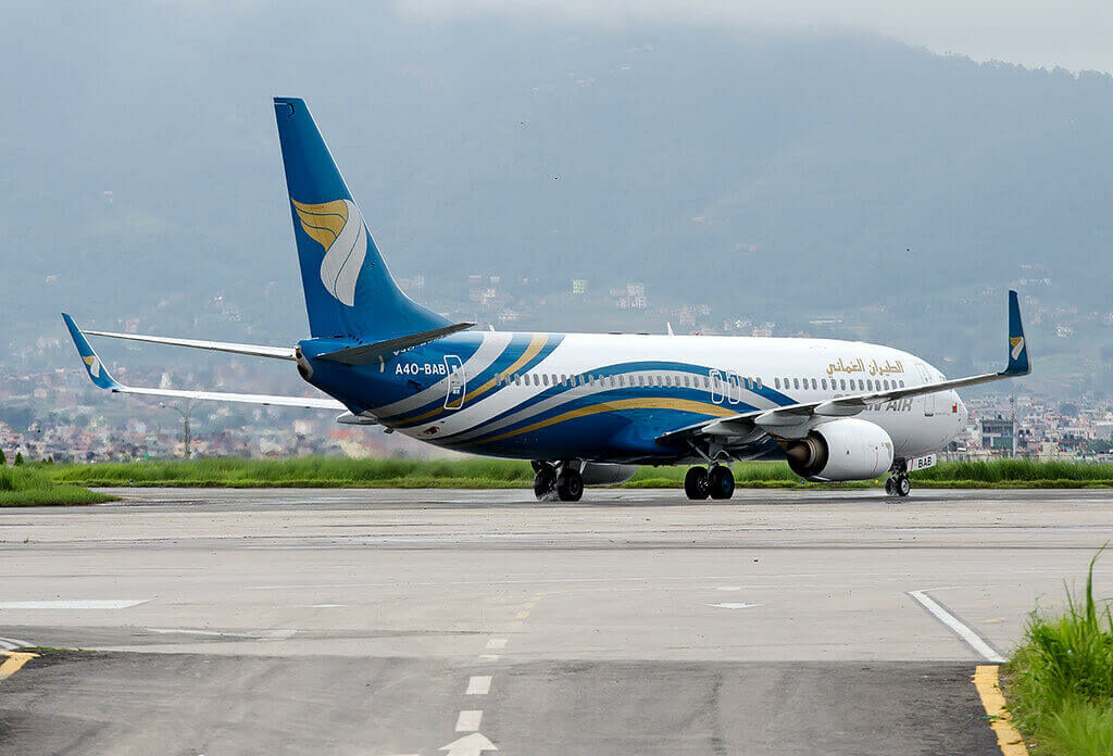 Oman Air A4O BAB Boeing 737 81MWL at Kathmandu Tribhuvan International Airport