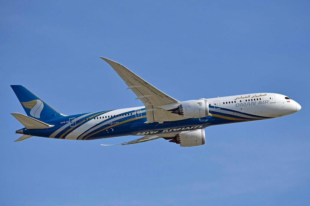 Oman Air A4O SG Boeing 787 9 Dreamliner at London Heathrow Airport