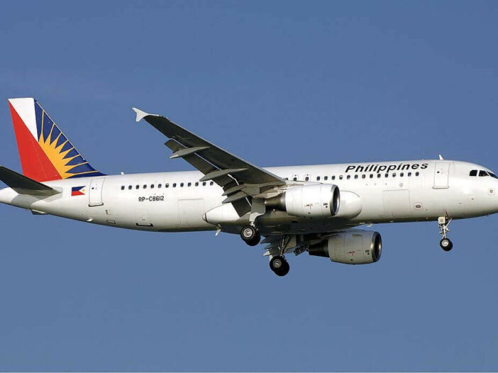 PAL Philippine Airlines RP C8612 Airbus A320 214