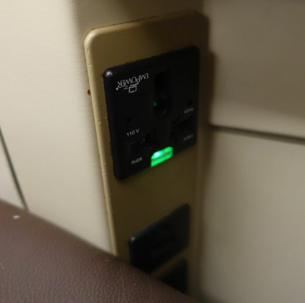Singapore Airlines Airbus A330 300 business class power outlets